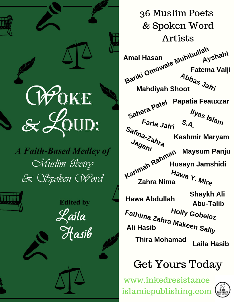 36 Muslim poets spoken word artists 1